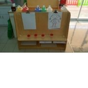 moon-kids-furniture-paint-easel3