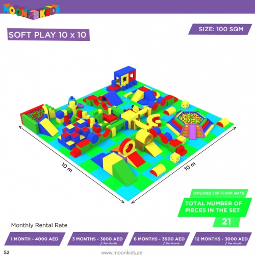 Moon Kids Soft Play Rental 10x10 - 21a