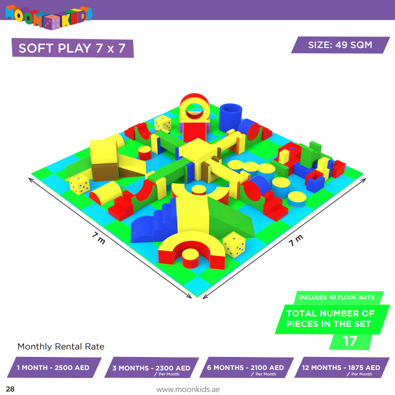 Moon Kids Soft Play Rental 7x7 - 17a