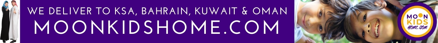 Shop online for delivery to Saudi Arabia, Bahrain, Kuwait and Oman